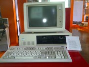 El primer IBM PC