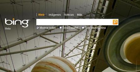 El mercado de los buscadores: Google, Yahoo! y Bing