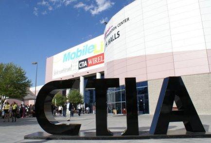 El mundo de las telecomunicaciones inalámbricas en Las Vegas