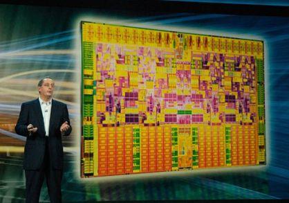 Lo nuevo de la arquitectura Intel
