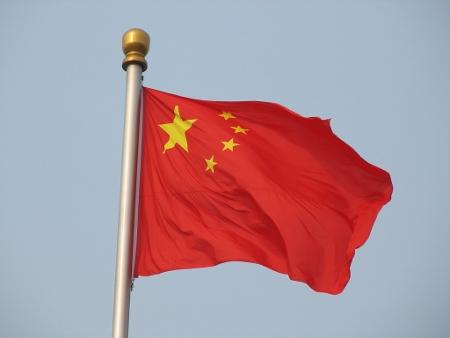 Crisis entre Google y la República Popular China