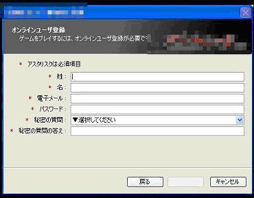 Hallan virus que chantajea a los internautas que descargan videojuegos ilegalmente