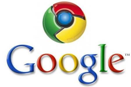 Actualizaciones del Google Chrome