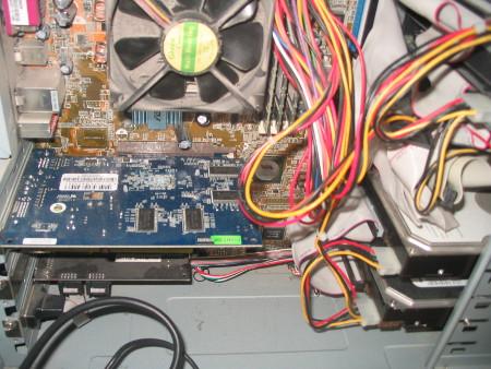 El interior de una computadora