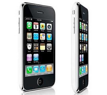 El nuevo iPhone: ¿listo para usar en junio?