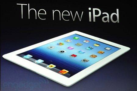 El nuevo iPad, un éxito previsible