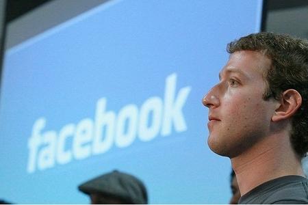 Los creadores de malware siguen aprovechándose de la curiosidad de los usuarios de Facebook